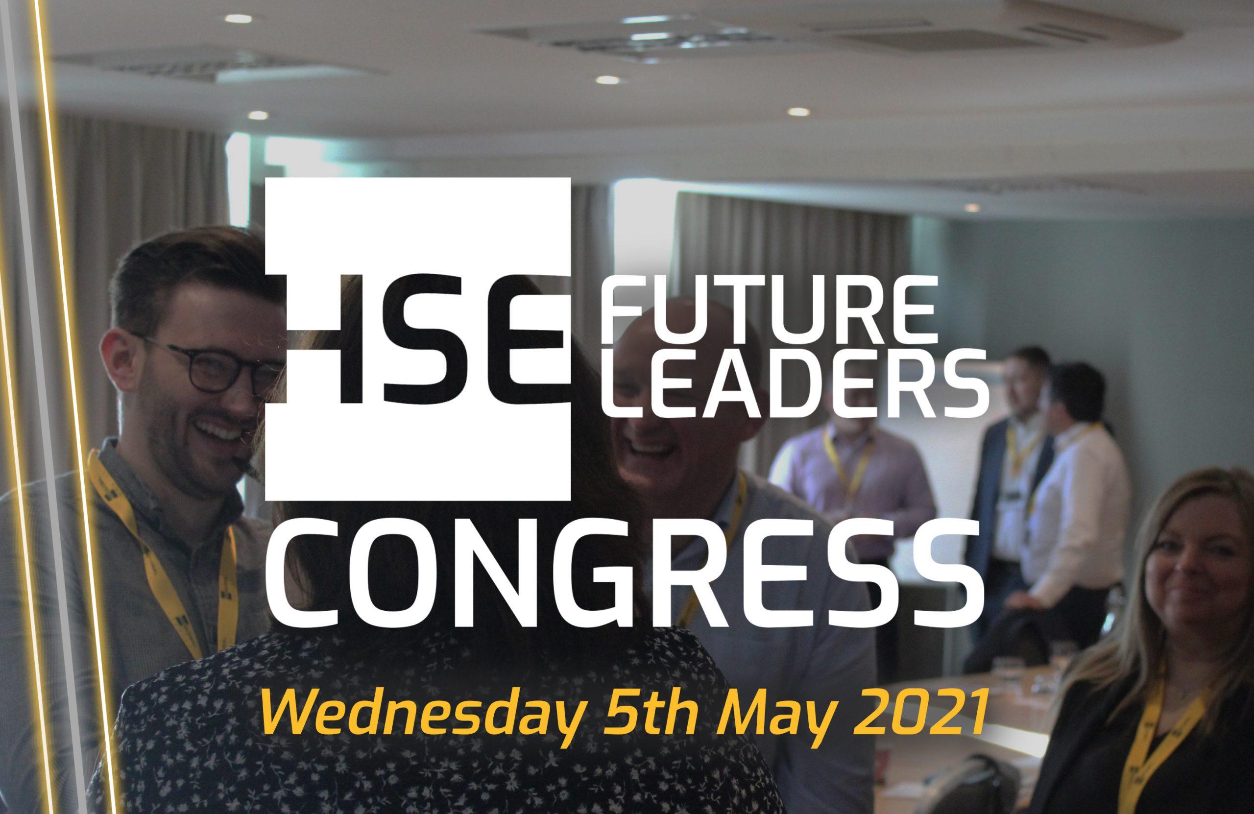 HSE Future Leaders